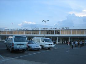 ダナン空港.jpg