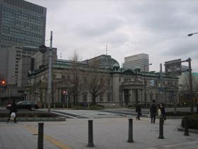 日銀大阪支店1.jpg